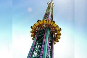 аттракцион башня свободного падения купить