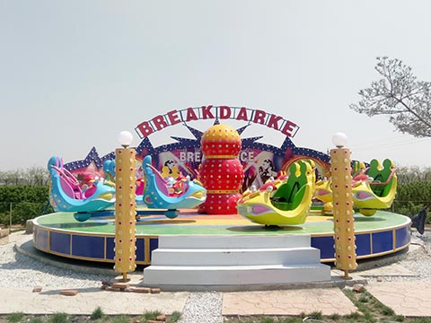 Buy The Breakdance Ride