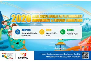 DEAL 2020 Dubai Entertainment Amusement & Leisure Exhibition
