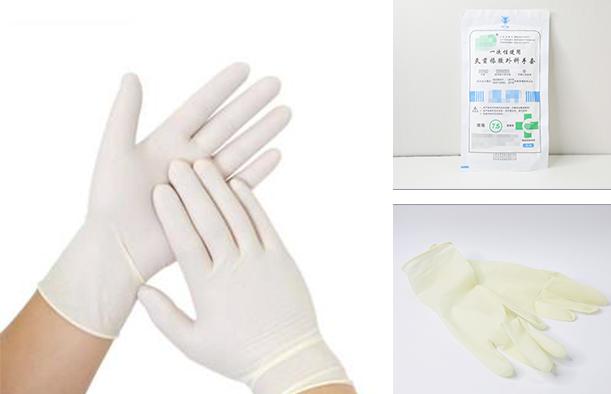 Купить перчатки медицинские нестерильные