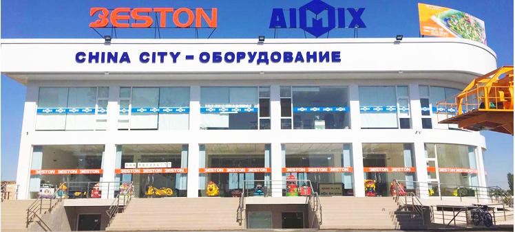 Beston офис в Узбекистане