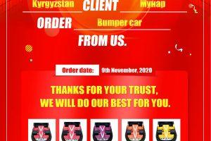 Beston аттракцион автодром продажа в Кыргызстане
